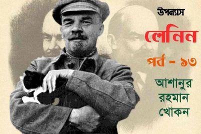 Lenin_12.jpg