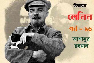 Lenin_16.jpg